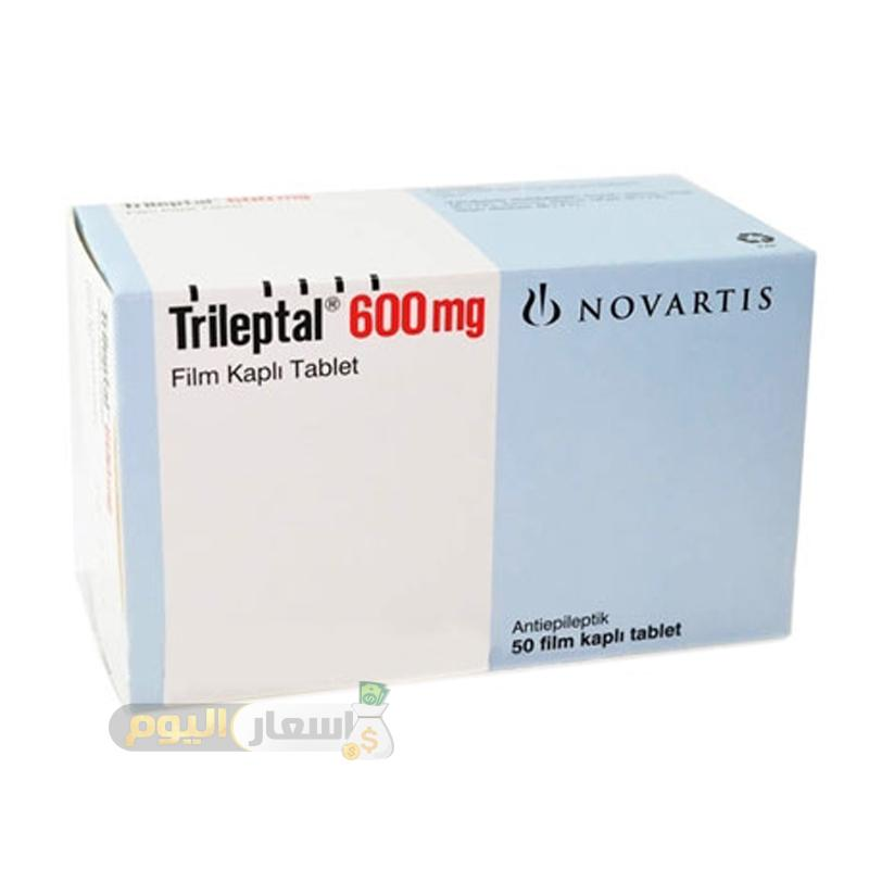 ترايلبتال أقراص trileptal tablets