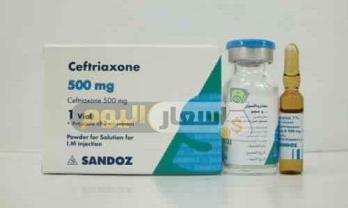 Photo of سعر دواء سيفترياكسون حقن ceftriaxone injection مضاد حيوي