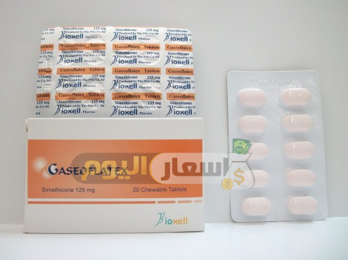 Photo of سعر أقراص المضغ جاسيوفلاتيكس Gaseoflatex Chewable Tablets لعلاج الانتفاخ
