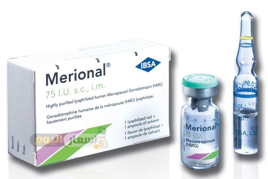 Photo of سعر ميريونال حقن 2021 merional injection للحمل