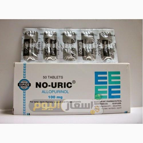 Photo of سعر دواء نو يوريك أقراص no uric tablets لتقليل حمض اليوريك