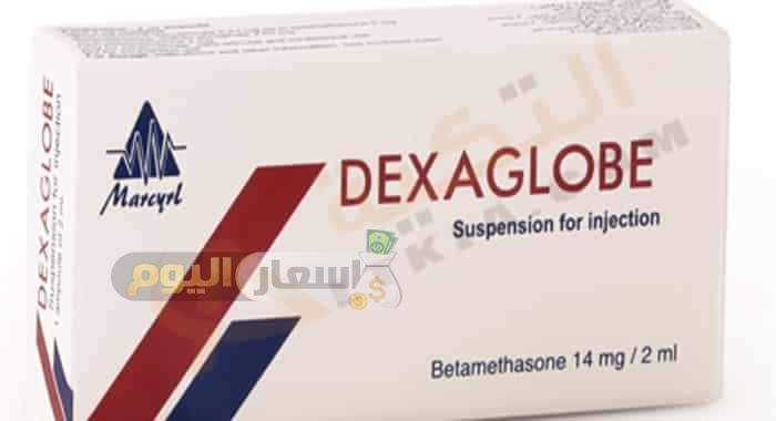 Photo of سعر دواء دكساجلوب حقن dexaglobe injection لعلاج الروماتيزم