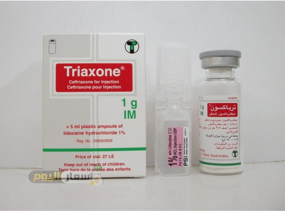 Photo of سعر دواء ترياكسون حقن triaxone injection مضاد حيوي