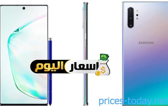 سعر و مواصفات Samsung Galaxy Note 10 Plus
